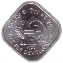 Монета > 5пайс, 1977 - Індія  (ФАО - Збереження для розвитку) - reverse