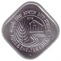 Монета > 5пайс, 1978 - Індія  (ФАО - Їжа і дах для всіх) - reverse