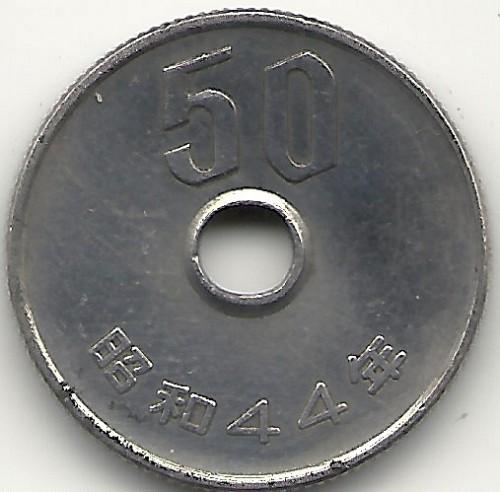 JAPAN   JAPON 50 yen 1969 44 etat
