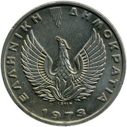 Монета > 20драхм, 1973 - Греция  (ΕΛΛΗΝΙΚΗ ΔΗΜΟΚΡΑΤΙΑ) - reverse