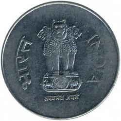 Монета > 1рупия, 1995-2004 - Индия  - obverse