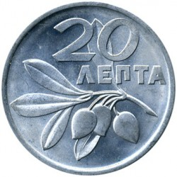 錢幣 > 20雷普塔, 1973 - 希臘  (ΕΛΛΗΝΙΚΗ ΔΗΜΟΚΡΑΤΙΑ) - obverse