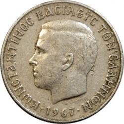 Монета > 2драхми, 1966-1970 - Гърция  - obverse