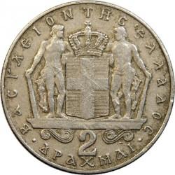 Монета > 2драхми, 1966-1970 - Гърция  - reverse