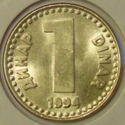 """Кованица > 1динар, 1994 - Југославија  (""""ДИНАР DINAR"""" /yellow color/) - obverse"""