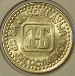 """Кованица > 1динар, 1994 - Југославија  (""""ДИНАР DINAR"""" /yellow color/) - reverse"""