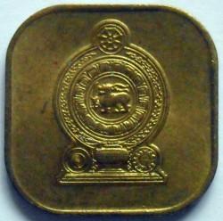 Монета > 5цента, 1975 - Шри Ланка  - obverse
