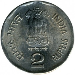Monēta > 2 rūpijas, 1992-2004 - Indija  (National Integration) - obverse