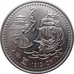 Moneta > 200escudo, 1996 - Portugalia  (Przybycie Portugalczyków do Chin w 1513 roku) - reverse
