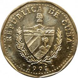 Монета > 1песо, 1991-2016 - Куба  (Хосе Марти) - obverse