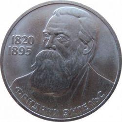 Moneta > 1rubel, 1985 - ZSRR  (165 rocznica urodzin - Fryderyk Engels) - reverse