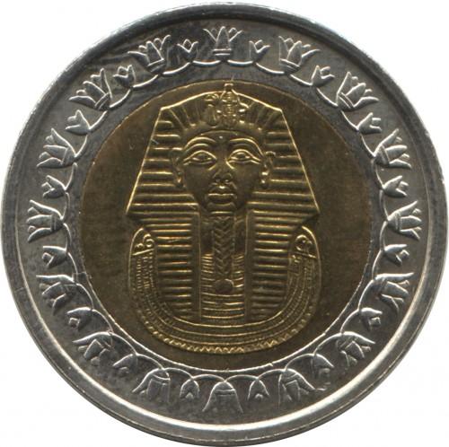 1 Pfund 2005 ägypten Münzen Wert Ucoinnet