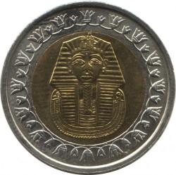 العملة > 1جنيه, 2005 - مصر  (Brass /non-magnetic/) - obverse