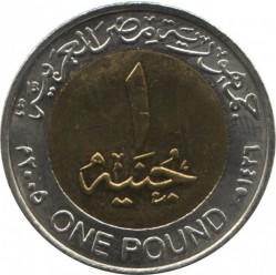 العملة > 1جنيه, 2005 - مصر  (Brass /non-magnetic/) - reverse