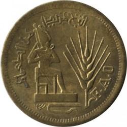 Монета > 10мілімів, 1976 - Єгипет  (Продовольча програма - ФАО) - obverse