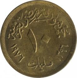 Монета > 10мілімів, 1976 - Єгипет  (Продовольча програма - ФАО) - reverse