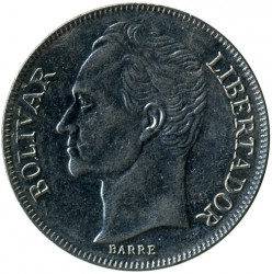 Münze > 5Bolivares, 1989-1990 - Venezuela  - obverse
