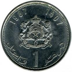 Монета > 1дирхам, 1987 - Марокко  - reverse