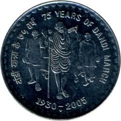 Moneta > 5rupijos, 2005 - Indija  (75th Anniversary of Dandi March) - reverse
