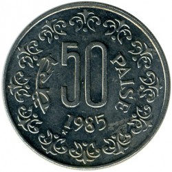 Mynt > 50 paise, 1984-1990 - India  - obverse