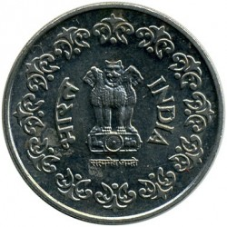 Mynt > 50 paise, 1984-1990 - India  - reverse