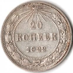 Moneta > 20copechi, 1921-1923 - USSR  - reverse