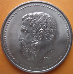 Coin > 50 drachmas, 1980 - Greece  - obverse