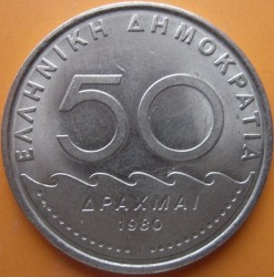 Coin > 50 drachmas, 1980 - Greece  - reverse