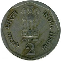 Monēta > 2rūpijas, 1982 - Indija  - obverse