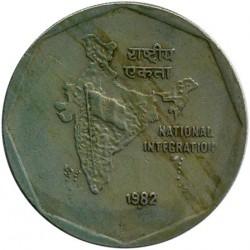Monēta > 2rūpijas, 1982 - Indija  - reverse