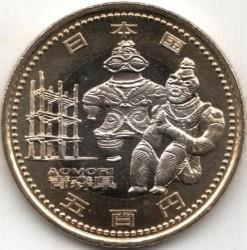 Moneta > 500yen, 2010 - Giappone  (Aomori) - obverse