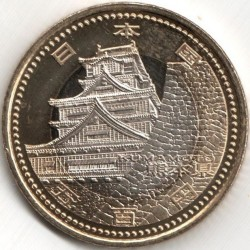 Moneta > 500yen, 2011 - Giappone  (Kumamoto) - obverse