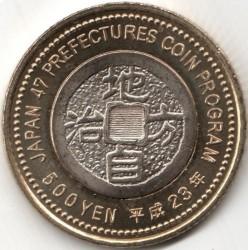 Moneta > 500yen, 2011 - Giappone  (Kumamoto) - reverse