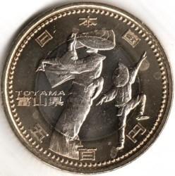 Moneta > 500yen, 2011 - Giappone  (Toyama) - obverse