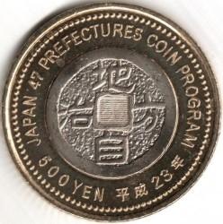 Moneta > 500yen, 2011 - Giappone  (Toyama) - reverse