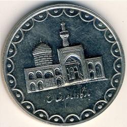 Монета > 100риала, 1992 - Иран  - obverse