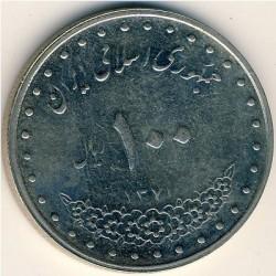 Монета > 100риала, 1992 - Иран  - reverse