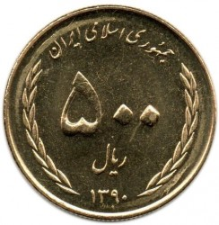 Монета > 500риала, 2011 - Иран  (Khorramshahr) - obverse