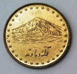 Монета > 1риал, 1992-1997 - Иран  - reverse