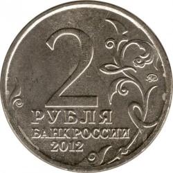 Moneda > 2rublos, 2012 - Rusia  (Infantry General M.A. Miloradovich) - obverse