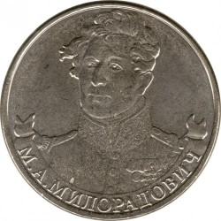 Moneda > 2rublos, 2012 - Rusia  (Infantry General M.A. Miloradovich) - reverse