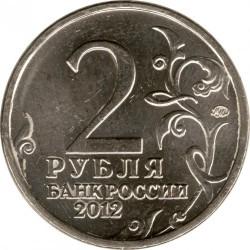 Moneda > 2rublos, 2012 - Rusia  (Cavalry General N.N. Raevsky) - obverse