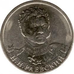 Moneda > 2rublos, 2012 - Rusia  (Cavalry General N.N. Raevsky) - reverse