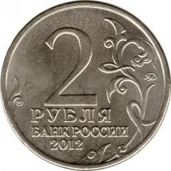 Moneda > 2rublos, 2012 - Rusia  (Cavalry General L.L. Bennigsen) - obverse