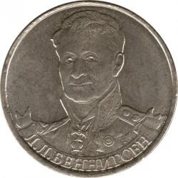 Moneda > 2rublos, 2012 - Rusia  (Cavalry General L.L. Bennigsen) - reverse