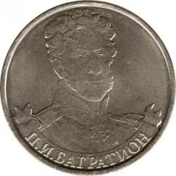 Moneda > 2rublos, 2012 - Rusia  (Infantry General P.I. Bagration) - reverse