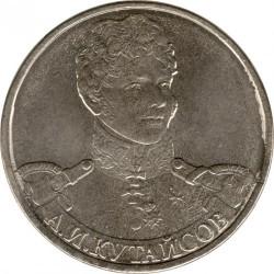 Moneda > 2rublos, 2012 - Rusia  (Major General A.I. Kutaisov) - reverse
