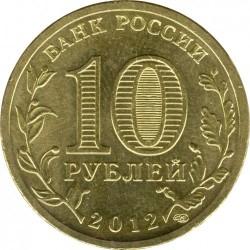 Moneda > 10rublos, 2012 - Rusia  (1150th Anniversary - Origin of the Russian Statehood) - obverse