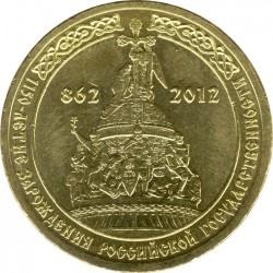 Moneda > 10rublos, 2012 - Rusia  (1150th Anniversary - Origin of the Russian Statehood) - reverse