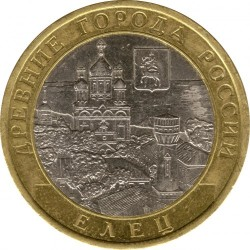 Монета > 10рублей, 2011 - Россия  (Елец) - reverse